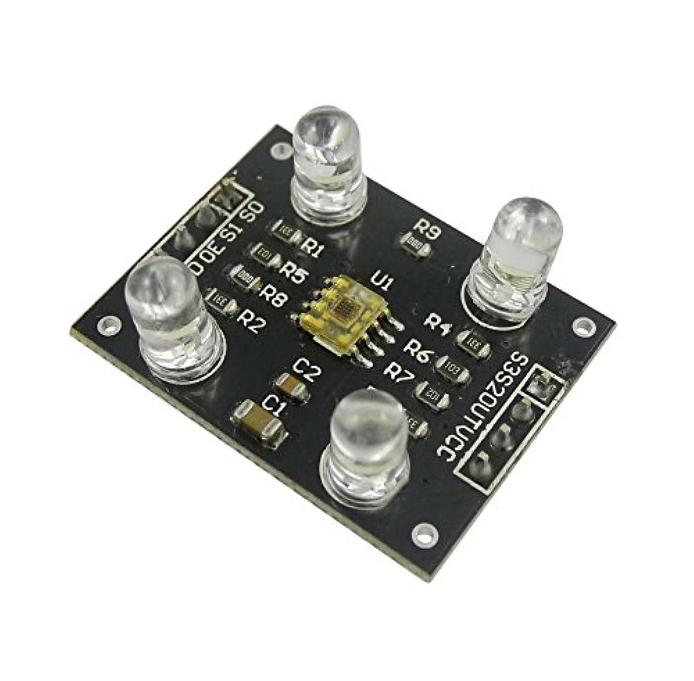 裁量ストローエーカーKKHMF TCS230 色の識別センサー モジュール カラーセンサー 検出器 Arduino用