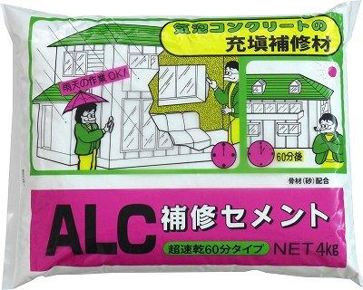 家庭化学工業 ALC補修セメント 4kg ホワイト