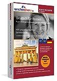 [page_title]-Deutsch für Russen