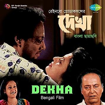 Dekha (Original Motion Picture Soundtrack)