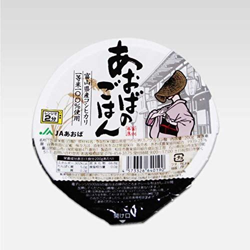 JAあおば パックごはん 富山県産1等米コシヒカリ100%使用 200g×24個(白米)