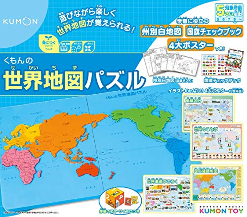 Kumon World Map Puzzle PN-21