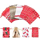 Organza Christmas Drawstring Gift Candy-Bags - 40 Pack Holiday Party Favor Goody Bags 4x6 Inch,4 Assorted Toy Makeup Present Xmas Tree Decoration Bag