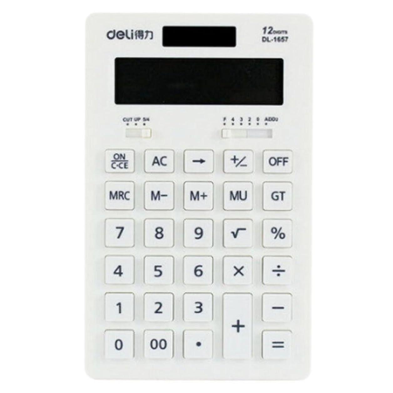 真実幸福ピボットソーラーエネルギーデュアル電源電卓Scientific Calculators?–?ホワイト