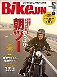 BikeJIN/培倶人(バイクジン) 2015年12月号 Vol.154[雑誌]