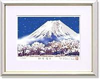 吉岡浩太郎・新雪富士(絵画・版画)