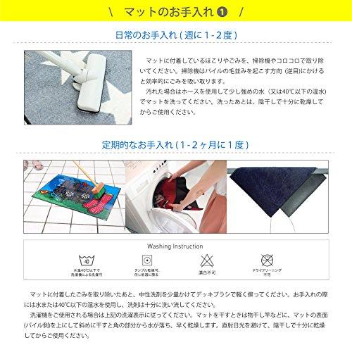 クリーンテックス ジャパン Cottage Hearts50×75cm デザインマット [7147]