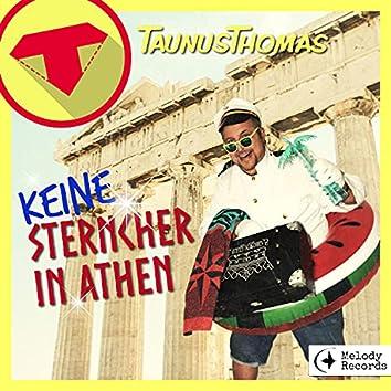 Keine Sterncher in Athen