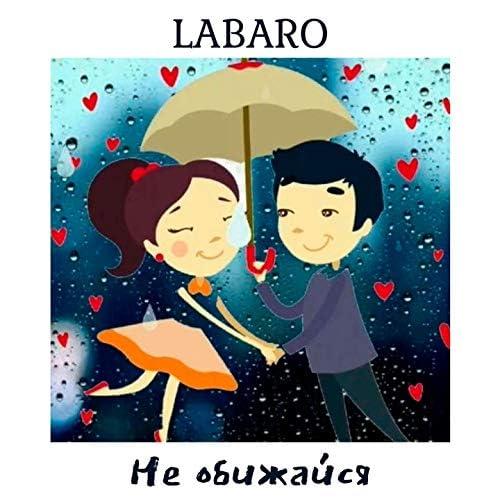 Labaro