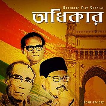 Adhikar - Republic Day Special
