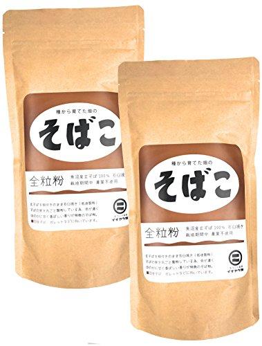 手づくり農園 魚沼 そ ば こ(国産そば粉)全粒粉 500g(250g×2袋)
