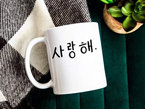 N\A KPOP Saranghae I Love You Tazas de cerámica BTS Fangirl Tazas Coreanas para Mujeres Hangul Regalos Coreanos Merch Kdrama Coreano