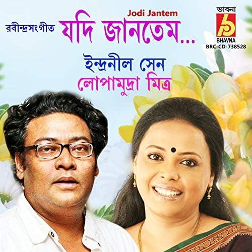 Indrani Sen & Lopamudra Mitra