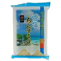 雪塩ちんすこう (袋) 16個入 ×56袋(1ケース) 南風堂 沖縄 人気 土産 宮古島の雪塩を使用したおすすめのちんすこう。