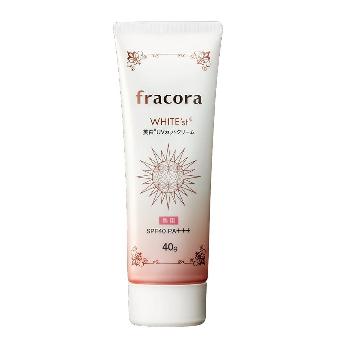 ボート第二に精神的にfracora(フラコラ) ホワイテスト 美白UVカットクリーム 40g