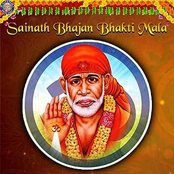 Sainath Bhajan Bhakti Mala