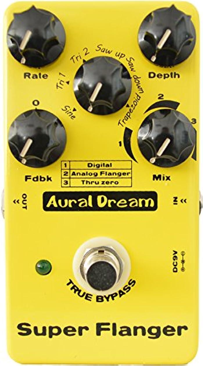 姿を消す行進インサートAural Dream Super Flangerギターの効果 めいさんのモードとろくの波形を含むにフィードバックモード36効果に達する、本当にバイパス