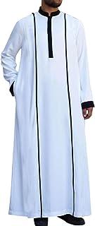 GaoYunQin Hommes Thobe Arabe Saoudien Robes Robes Musulmanes Chemises de Nuit, Chemise de Nuit décontractée Vêtements Priè...