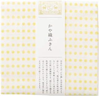 【中川政七商店】かや織ふきん 豆紋 ヤマブキ(黄)