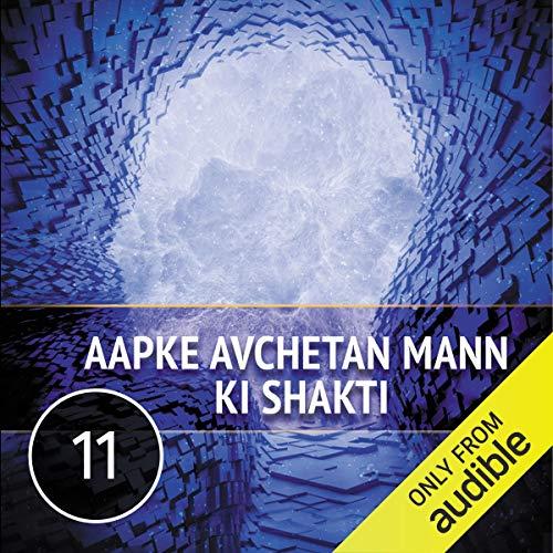 Kshama Ke Liye Avchetan Mann Ka Upyog Kaise Karen cover art