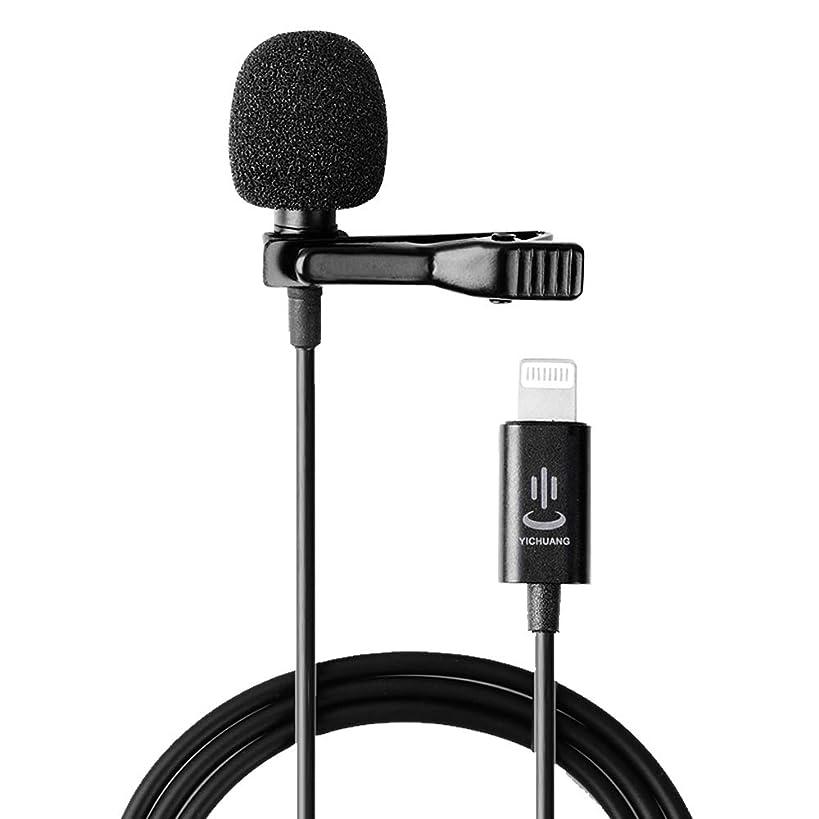 1.5m Professional Grade Lavalier Lapel Omnidirectional Phone Audio Video Recording Lavalier Condenser Microphone for iPhone X Xr Xs max 8 8plus 7 7plus 6 6s 6plus 5 / iPad