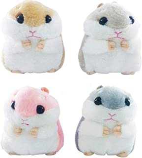 BTOYS Hamster Plush Toys Stuff Doll Keychain Bag Accessories Hanger Key Chain Holder Set of 4 (Combo #1)