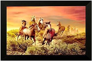 Pintura Seven running horses # vastu painting for home and office # Seven lucky running horses painting # 7 horses paintin...