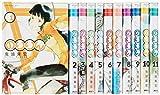 のりりん コミック 全11巻完結セット (イブニングKC)