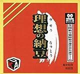 カードゲーム 理想の納豆