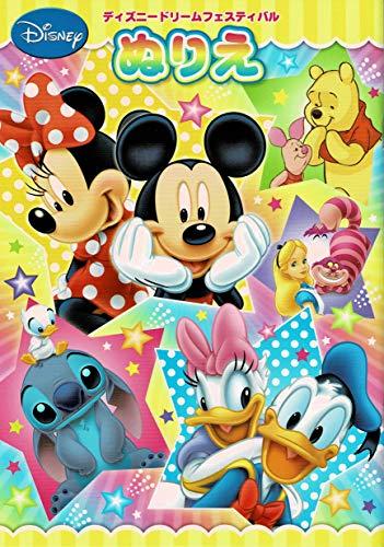 Disney ディズニードリームフェスティバル A5ぬりえ