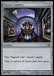 Magic: the Gathering - Mirror Gallery - Betrayers of Kamigawa