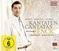 マックス・エマヌエル・ツェンチッチ:カンタータ集(Max Emanuel Cencic - Kantaten Cantatas)[3CDs+Bonus DVD]