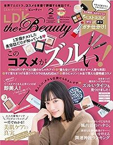 LDK the Beauty(エルディーケー ザ ビューティー) 2019年 02 月号 [雑誌]