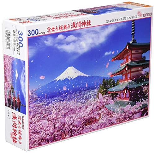 300ピース ジグソーパズル 世界遺産 富士と桜舞う浅間神社(26x38cm)