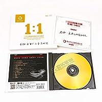 新京文母版1:1直刻唱片 老徐 老男人的音乐时光 母盘级品质发烧CD