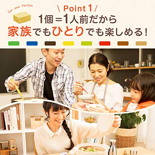 味の素鍋キューブバラエティ18個入(鶏だし・うま塩6個/濃厚白湯6個/寄せ鍋しょうゆ6個)