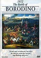 Campaigns of Napoleon: 1812 - Battle of Borodino [DVD] [Import]