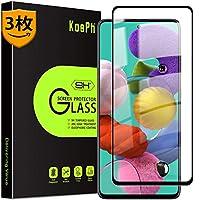 KOSPH【3枚入り】対応 Samsung Galaxy A51 ガラスフィルム Galaxy A51 全面保護フィルム Samsung A51 液晶強化ガラス【日本製素材旭硝子製】·最高硬度9H·高い光透過率·3D Touch対応·指紋防止·気泡防止·飛散防止 対応 Samsung Galaxy A51 液晶強化ガラス