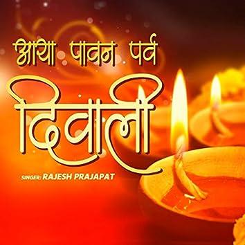 Aaya Pawan Parv Diwali