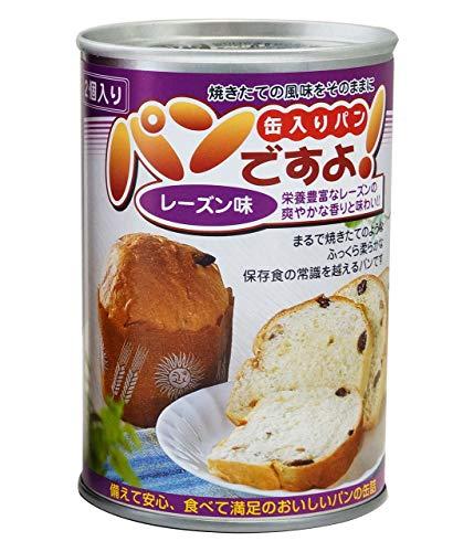 非常食 パンの缶詰 パンですよ レーズン