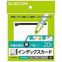 エレコム 不織布ケース用 手書きインデックスカード 罫線 EDT-NKID2