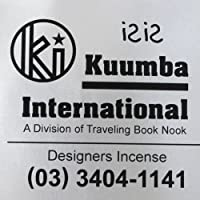 Kuumba(クンバ)『incense』(iSiS) (Regular size)