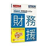 【旧商品】Weplat財務応援 R4 Lite | ダウンロード版 | お得祭り2019キャンペーン商品