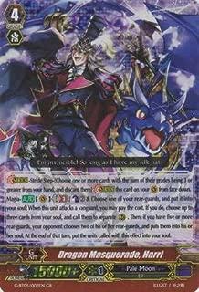 Cardfight!! Vanguard TCG - Dragon Masquerade, Harri (G-BT05/002EN) - G Booster Set 5: Moonlit Dragonfang