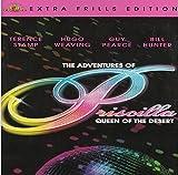 The Adventures of Priscilla Queen of the Desert (DVD 2007) DRAG QUEEN COMEDY NEW