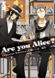 Are you Alice? 5巻 限定版 (IDコミックス ZERO-SUMコミックス)