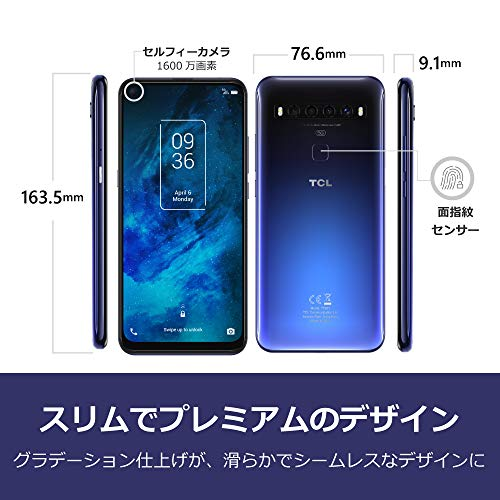 519Q75Ot 3L-TCLが「TCL 20 5G」と「TCL 20 SE」の2種類のスマートフォンを発表