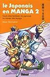 Le Japonais en Manga - Cours intermédiaire de japonais au travers des Manga: Le japonais...