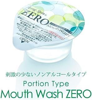 薬用マウスウォッシュ Long Spin(ロングスピン) ZERO 1箱(100個) 【医薬部外品】