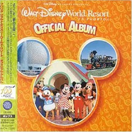 Walt Disney World Resort - Walt Disney World Resort in ...